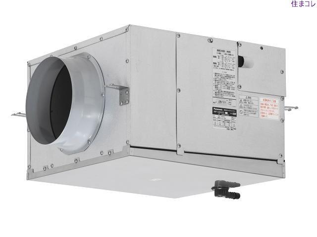 【3個セット】FY-18DCS3 パナソニック 換気関連商品 送料無料