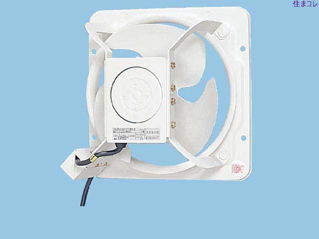 【3個セット】FY-20GSUD パナソニック 有圧換気扇 パナソニック 換気関連商品 送料無料