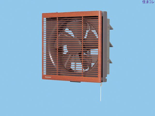 【2個セット】FY-20PEB5 パナソニック インテリア形換気扇 パナソニック 換気関連商品 送料無料