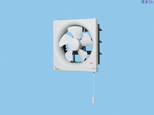 【3個セット】FY-20PF5 パナソニック 一般換気扇 パナソニック 換気関連商品 送料無料