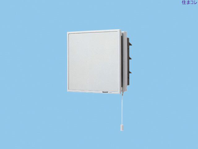 【2個セット】FY-20VEP5 パナソニック インテリア形換気扇 パナソニック 換気関連商品 送料無料