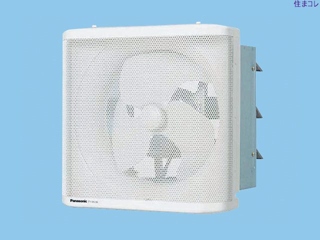 【3個セット】FY-25LSS パナソニック 有圧換気扇 パナソニック 換気関連商品 送料無料
