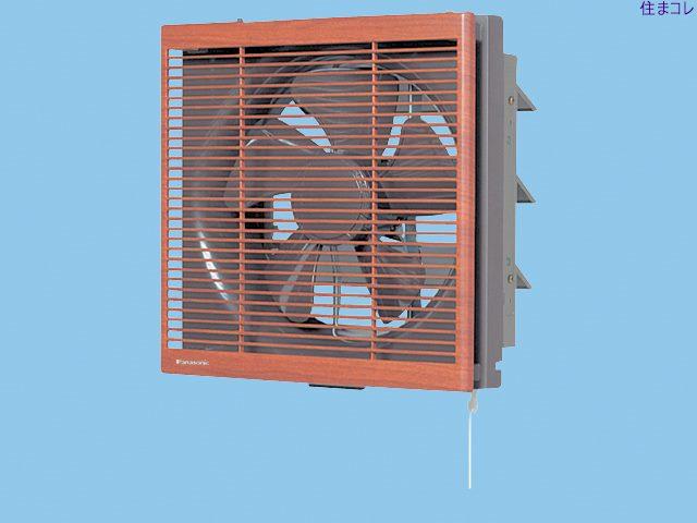 【3個セット】FY-25PEB5 パナソニック インテリア形換気扇 パナソニック 換気関連商品 送料無料