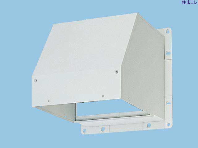【3個セット】FY-HMSA253 パナソニック 屋外フード 鋼板製 パナソニック 換気関連商品 送料無料
