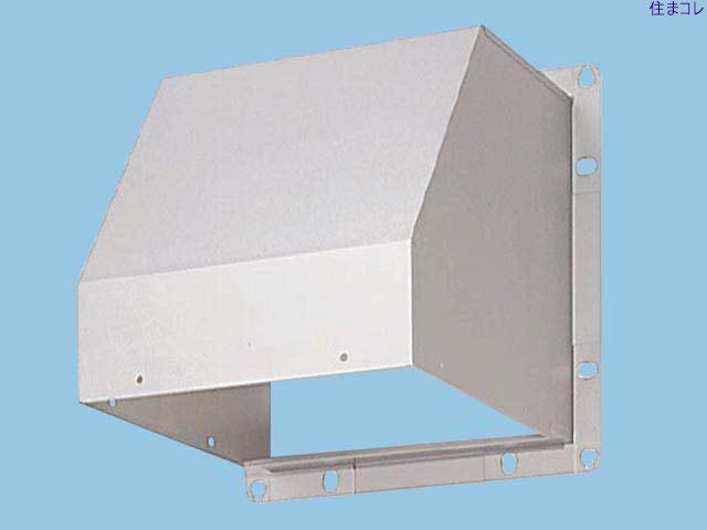 【3個セット】FY-HMX403 パナソニック 屋外フード SUS製 パナソニック 換気関連商品 送料無料