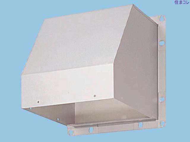 【2個セット】FY-HMXA253 パナソニック 屋外フード SUS製 パナソニック 換気関連商品 送料無料