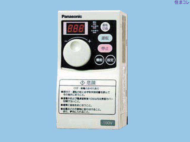 お求めやすく価格改定 売店 2個お届け 送料無料 2個セット 換気関連商品 パナソニック FY-S1N02S