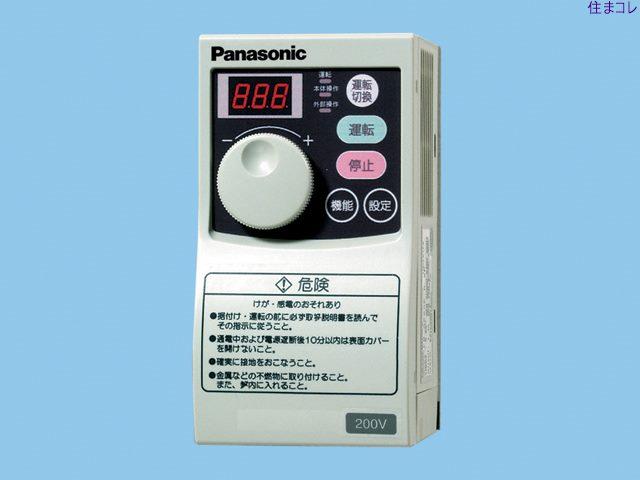 【3個セット】FY-S1N02T パナソニック 換気関連商品 送料無料