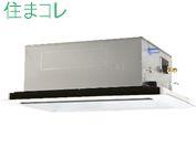 送料無料 PLZT-ZRP224LR スリムZR 2方向天井カセット形 三菱電機 新作販売 業務用エアコン 冷暖同時トリプル 国産品