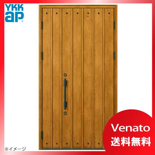 断熱玄関ドア YKKap ヴェナート W02型 D2仕様 DH=23