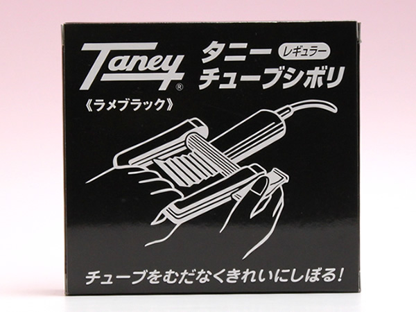 贈与 オンラインショッピング お取り寄せ タニー チューブシボリ