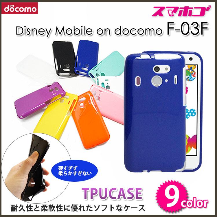 TPU情况智能手机情况F-03F Disney Mobile迪士尼·手机素色彩色简单的智能手机覆盖物杰里情况软件情况