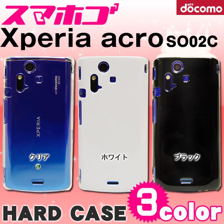 智能手机情况硬件情况SO-02C IS11S XPERIA ekusuperia素色简单的智能手机覆盖物
