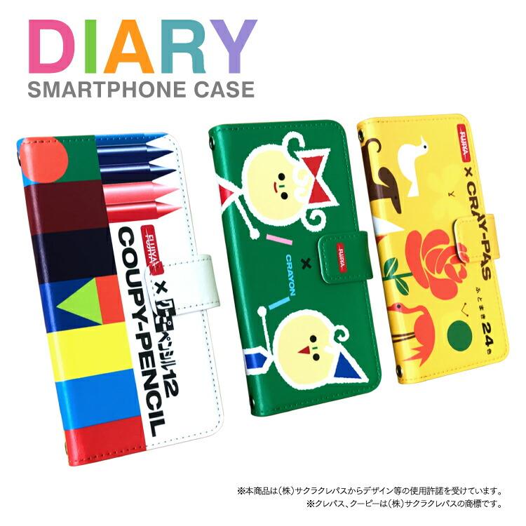 7b7d7c97ea iPhone6S スマホケース 手帳型 アイフォンシックスエス アイフォン アイフォーン iphone6s Apple アップル docomo ドコモ  au