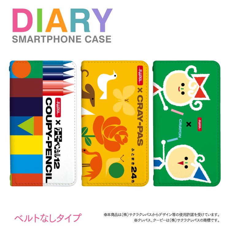 64e069aee8 iPhone7ケースiphone7PLUS全機種対応手帳型サクラクレパスプリッツスマホケースiPhone6sレザーXPERIAXZsSO