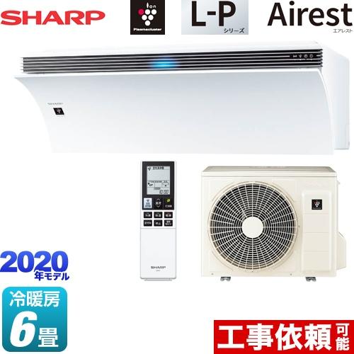 [AY-L22P-W] シャープ ルームエアコン 空気清浄機能搭載 冷房/暖房:6畳程度 L-Pシリーズ Airest エアレスト 単相100V・15A ホワイト系 【送料無料】