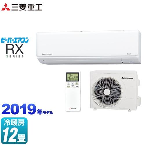 [SRK36RX-W] 三菱重工 ルームエアコン ビーバーエアコン RXシリーズ 中級モデル 高機能モデル 冷房/暖房:12畳程度 2019年モデル 単相100V・20A ファインスノー 【送料無料】