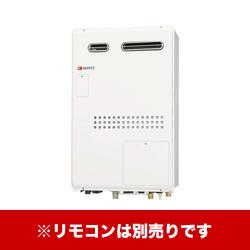 GTH-2444AWX6H-1-BL-LPG-20A