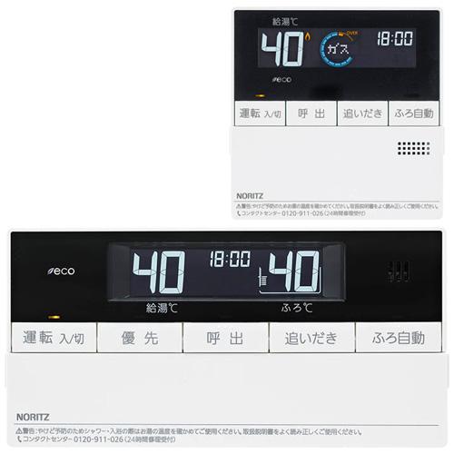 [RC-D112]エネルック ガス給湯器リモコン 音声ガイド インターホンなし ノーリツ セットリモコン