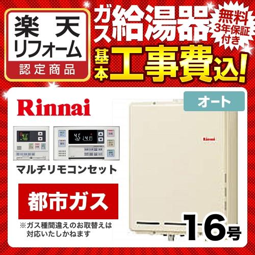 RUF-A1615SABA-13A-120V-KJ
