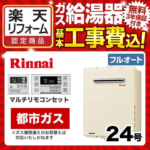 RUF-A2405AWA-13A-120V-KJ
