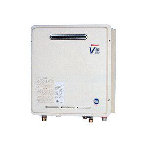 【送料無料】 リンナイ ガス給湯器 16号 給湯専用 音声ナビ付き(オートストップ機能) 屋外壁掛 PS標準設置型(PS設置) 20A 【リモコン別売】[RUX-V16PS] 価格 給湯器【給湯専用】