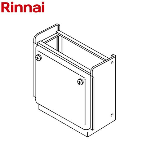 [WOP-F201-SS-650] リンナイ ガス給湯器部材 据置台 コードNo.24-1628 シャイニーシルバー