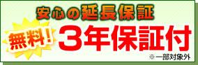 [GQ-2437WX]【リモコンは別途購入ください】 ノーリツ ガス給湯器 ユコアGQシリーズ 24号 屋外壁掛型 給湯専用 価格 給湯器【給湯専用】