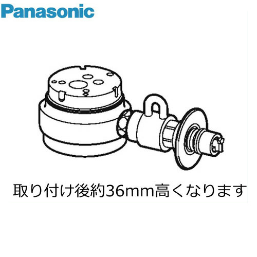 [CB-SSH8] パナソニック 分岐水栓 食器洗い乾燥機用 TOTO社用タイプ 【送料無料】