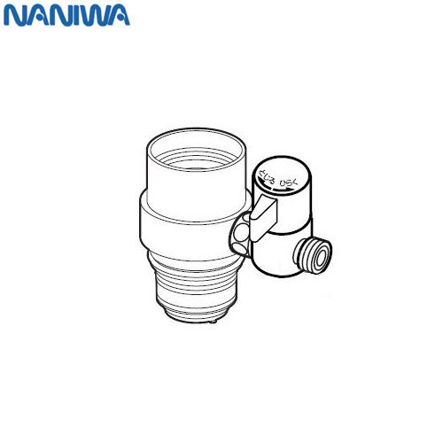 [NSJ-SMH7] ナニワ製作所 分岐水栓 シングル分岐水栓 【送料無料】