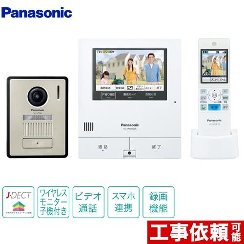 [VL-SWD505KF] パナソニック ドアホン スマホで「外でもドアホン」 ワイヤレスモニター付き テレビドアホン 録画機能 【送料無料】