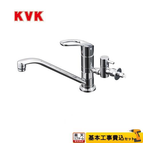 【リフォーム認定商品】【工事費込セット(商品+基本工事)】[KM5011UTTU] KVK キッチン水栓 シングルレバー式混合栓 流し台用