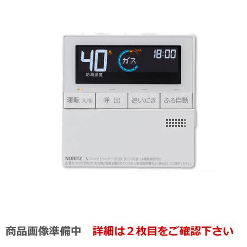 [RC-J101MPE] ノーリツ リモコン 台所リモコン インターホン付タイプ ガス給湯器用リモコン エコジョーズ用 オプションリモコン(エコスイッチ付) 【送料無料】