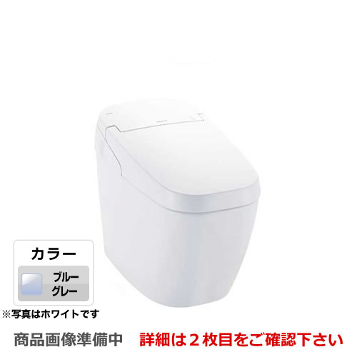 [YBC-G20P-DV-G218P-BB7]INAX トイレ サティスGタイプ G8グレード 床上排水 部屋暖房 LIXIL リクシル イナックス ECO5 ブルーグレー 【送料無料】【便座一体型】 壁排水120mm