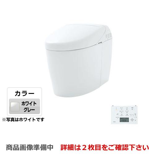 [CES9768R-NG2] TOTO トイレ タンクレストイレ 床排水 排水心200mm ネオレストハイブリッドシリーズRHタイプ 便器 機種:RH1 隠蔽給水 ホワイトグレー リモコン 【送料無料】