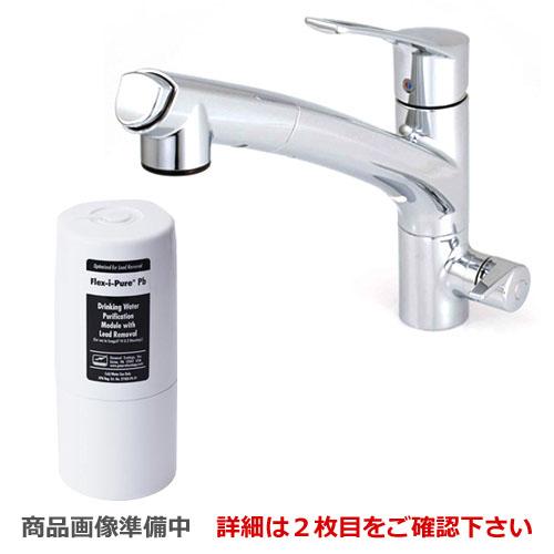 [X1-KA1402-FPb]シーガルフォー 浄水器 ビルトイン浄水器 兼用水栓ハンドシャワータイプ 13物質除去 カートリッジFP-2(Pb)付属 【送料無料】 おしゃれ
