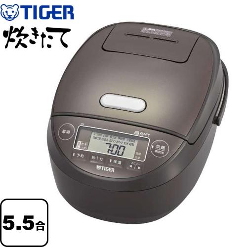 [JPK-B100-T] タイガー 炊飯器 圧力IH炊飯ジャー 炊きたて 5.5合炊き 炊飯ジャー 土鍋コーティング IH 炊飯器 麦めし ブラウン 【送料無料】