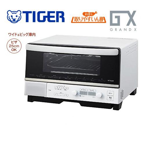 【今ならポイント5倍】[KAX-X130-WF] タイガー オーブン スチームコンベクションオーブン やきたて GRANDX グランエックス 1320W ピザ25cmOK 取りやすいん棚 ワイド&ビッグ庫内 フロストホワイト 【送料無料】