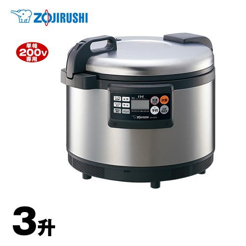 [NH-GE54-XA] 象印 業務用厨房機器 業務用IH炊飯ジャー 容量:1.8~5.4L(1升~3升) 2層まる厚釜(2.7mm) マニュアル炊飯 ステンレス