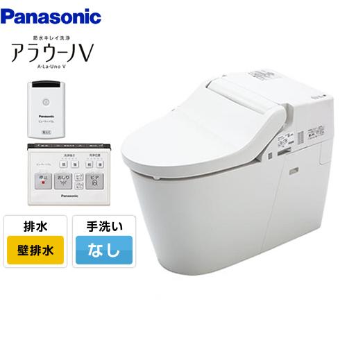 [XCH3013PWS]パナソニック トイレ NEWアラウーノV 3Dツイスター水流 節水きれい洗浄トイレ 壁排水120mm V専用トワレ新S3 手洗いなし 【送料無料】【組み合わせ便器】