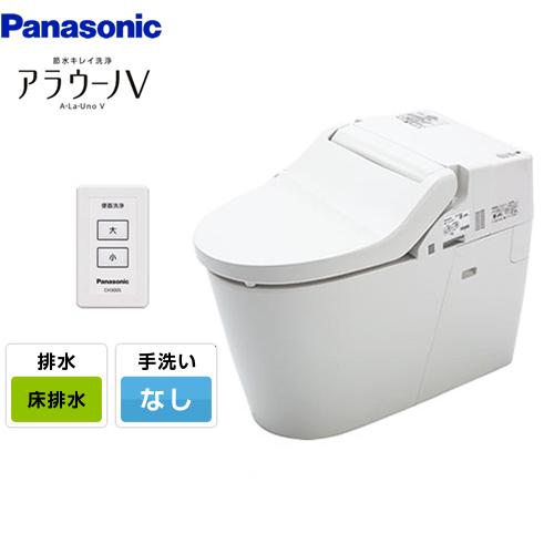 [XCH3018RWS]パナソニック トイレ NEWアラウーノV 3Dツイスター水流 節水きれい洗浄トイレ 床排水305~470mm 暖房便座【こちらの商品は温水洗浄便座ではありません】 手洗いなし リフォームタイプ【組み合わせ便器】 リモデルタイプ