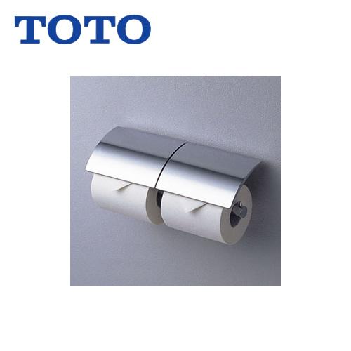 [YH63R]トイレ アクセサリー ワンハンドカット機能付 芯棒固定 めっきタイプ 二連紙巻器 芯ありペーパー対応タイプ TOTO 紙巻器