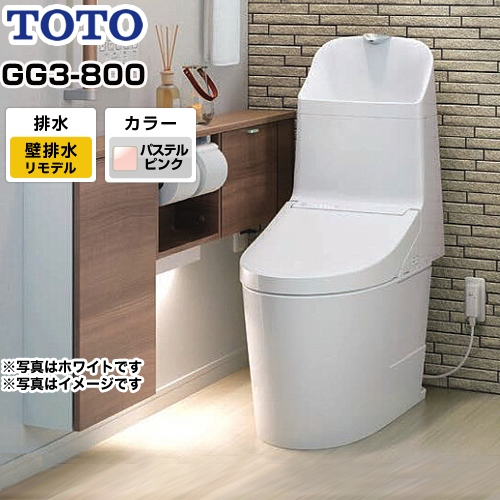 [CES9335PX-SR2] TOTO トイレ ウォシュレット一体形便器(タンク式トイレ) リモデル対応 排水心155mm GG3-800タイプ 一般地(流動方式兼用) 手洗あり パステルピンク リモコン付属 【送料無料】