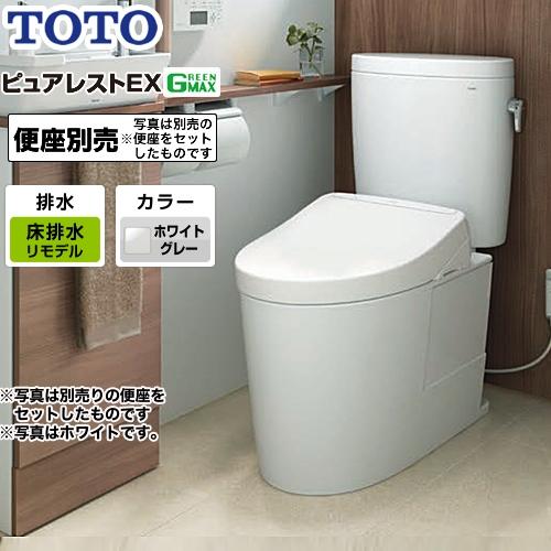 トイレ CS400BM--SH400BA-NG2 TOTO 組み合わせ便器 ウォシュレット別売 排水心:305mm~540mm 一般地 ピュアレストEX 希望者のみラッピング無料 送料無料 正規逆輸入品 手洗なし ホワイトグレー 止水栓同梱