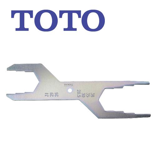 TZY44R 高価値 高品質 水栓と同梱の場合 同時決済で送料無料 本品のみの購入不可 スパナ TOTO 水栓金具専用工具