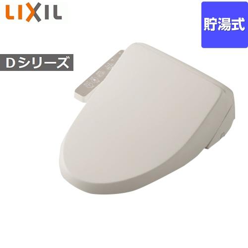 [CW-D11-BN8] INAX 温水洗浄便座 Dシリーズ シャワートイレ シートタイプ 貯湯式 LIXIL リクシル オフホワイト 【送料無料】