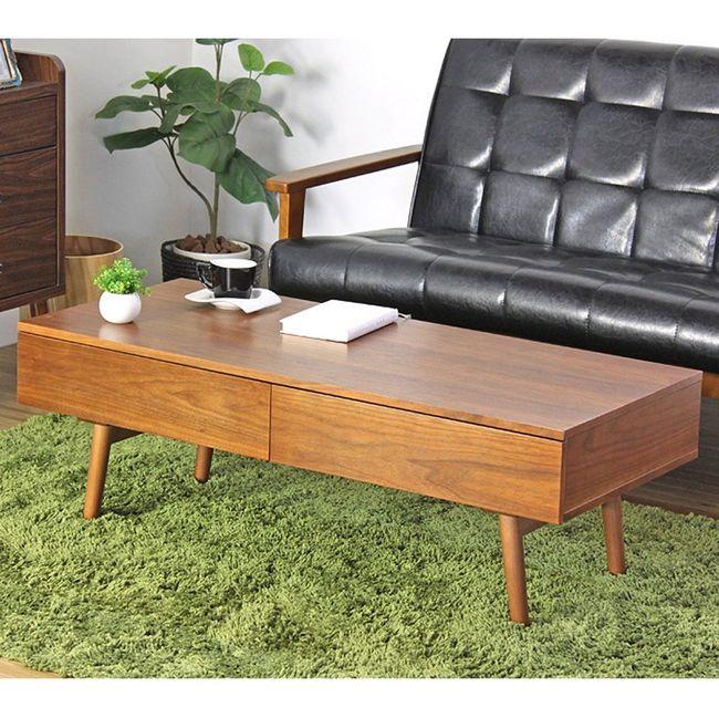 引き出し付きテーブル リビングテーブル センターテーブル 引き出し 収納付き 北欧 木製 ウォールナット おしゃれ