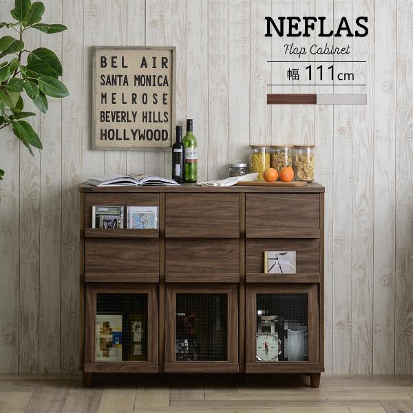 引出し付きディスプレイラック(120cm幅) NEFLAS(ネフラス) ホワイト/ブラウン