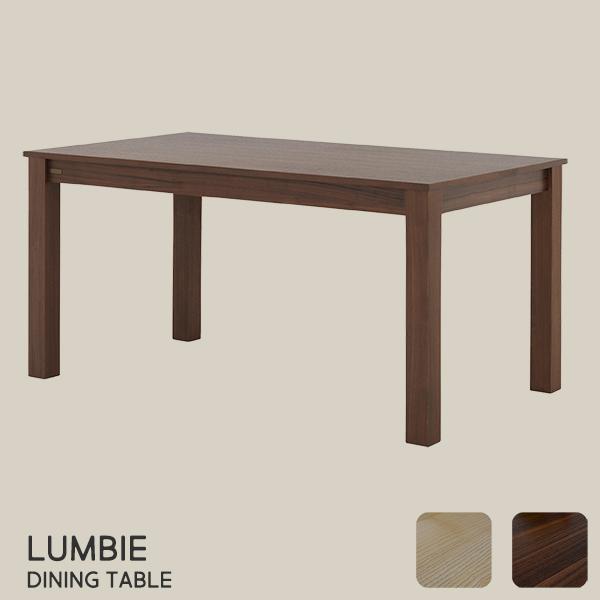 ダイニングテーブル(4人掛け/140cm幅) LUMBIE(ランビー) NA/BR