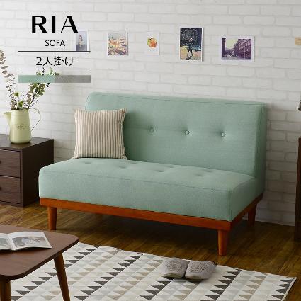 RIA(リア) 2人掛けソファー(アームレスタイプ/幅120cm/座面高27~42cm) グレー/グリーン